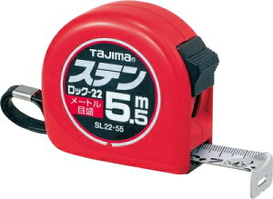 TJMデザイン(TAJIMA) ステンロック-22(メートル目盛) 【品番:SL22-55BL】