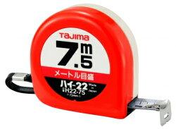 TJMデザイン(TaJIMa)ハイ-22【品番:H22-75BL】