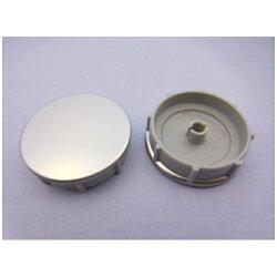 【メール便対応】トクラスポップアップ排水栓用スイッチ【品番:H5490MY】