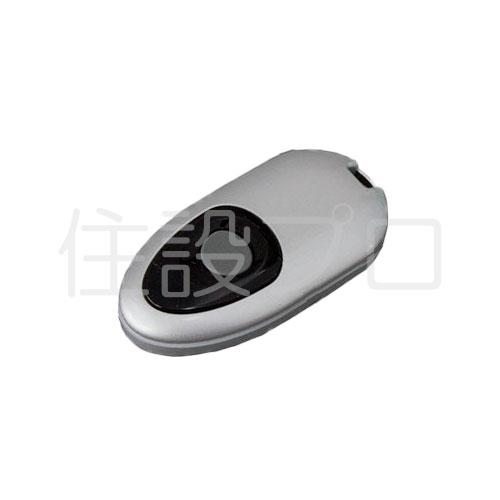 【メール便対応】LIXIL(トステム) タッチキーリモコン交換用ケース シルバー 【品番:QDM745AL1】