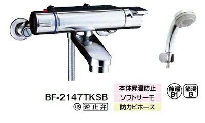 【BF-2147TKSB】LIXIL INAX ヴィラーゴ サーモスタット 付 シャワーバス水栓 エコフル多機能シャワー 【浴室用】【壁付】【シャワーホース付】【サーモスタット付】【INAX】【リクシル】【BF2147TKSB】