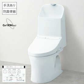 【TOTO】 CES9155PX ウォシュレット一体型便器ZR1 リフォーム用 壁排水148/155mm 手洗あり