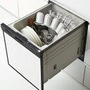 【ZWPP45R14ADK-E】クリナップ 食器洗い乾燥機・キャビネット プルオープン食器洗い乾燥機 奥行65cm