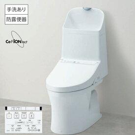 【TOTO】 CES9151 ウォシュレット一体型便器ZJ1 床排水200mm 手洗あり