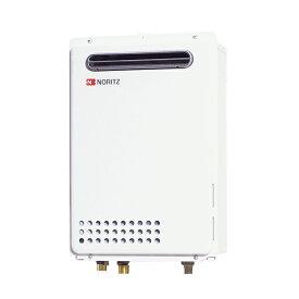 【GQ-1639WS-1】ノーリツ 16号 ガス給湯器 給湯専用 標準設置形) オートストップ GQ-1639WSの後継機種 【noritz】