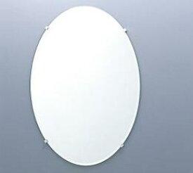 【KF-5070AC】リクシル 化粧鏡(防錆) 【LIXIL】