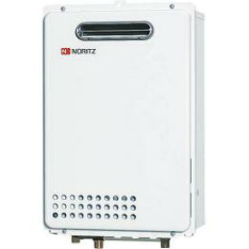 【GQ-2439WS-1】ノーリツ 24号 ガス給湯器 給湯専用 屋外壁掛形(PS標準設置形) オートストップ GQ-2437WSの後継機種 【noritz】