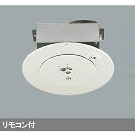 【OA076220P1】オーデリック シャンデリア 電動昇降装置 取付可能器具 【odelic】