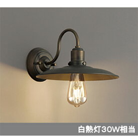 【OB255203LC】オーデリック ブラケットライト LED電球フィラメント形 【odelic】