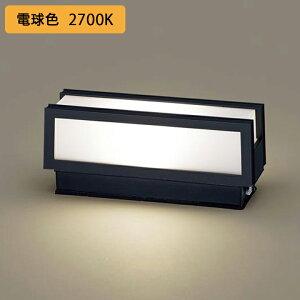 【LGWJ56009BU】パナソニック 門柱灯 LED(電球色) 据置取付型 防雨型 明るさセンサ付 白熱電球40形1灯器具相当