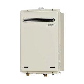 【RUX-A1616W-E】リンナイ ガス給湯専用機 16号 音声ナビ 屋外壁掛・PS設置型 【RINNAI】