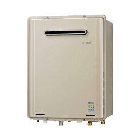 【RUF-E2406SAW】リンナイ ガスふろ給湯器 設置フリータイプ オート 屋外壁掛型 24号 【RINNAI】RUF-E2405SAW(A)の後継機種