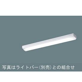 【NNLK22525】パナソニック 天井直付型 20形 器具本体 【panasonic】