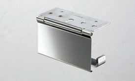 【YH403】トートー 紙巻器(マットタイプ) 【TOTO】