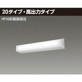 【LEDB-20950N-LS9】東芝 防湿・防雨形 一体形LEDブラケット 20タイプ・高出力タイプ Hf16形器具相当 【TOSHIBA】