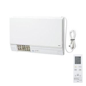 【TYR340S】TOTO 洗面所暖房機 ワイヤレスリモコン(無線・赤外線)付き 電源プラグ式 戸建 集合住宅向け 【トートー】