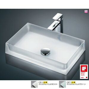 【MR710】TOTO 洗面器 クリスタルボウル 受注生産品 【トートー】