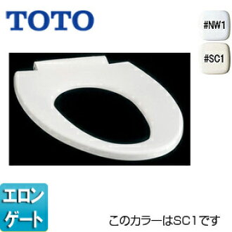 Astonishing Normal Toilet Seat Replacement Toilet Seats Standard On Elongate The Size Large Size No Lid Type Tc291J Pdpeps Interior Chair Design Pdpepsorg