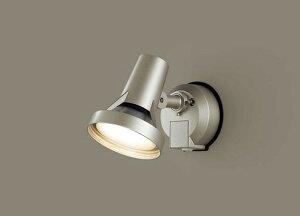 壁直付型 LED(電球色) スポットライト・勝手口灯 防雨型・FreePa・フラッシュ・ON/OFF型・明るさセンサ付 ハイビーム電球100形1灯器具相当 100形 LGWC40112