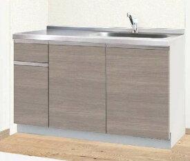 ハウステック 流し台 シンク W1200 幅120センチ 送料無料  キッチン 豊富な扉カラー27色 おしゃれ 水栓は別売になります。
