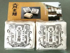 〔金沢 味の十字屋〕 大門素麺 2個入