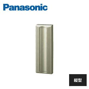 パナソニック サインポスト KC型 住宅壁埋め込み 木造サイディング専用 縦型 CTR181 Panasonic