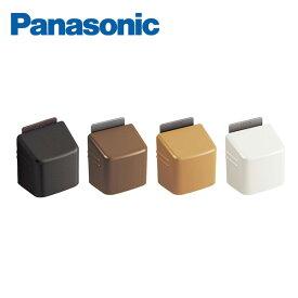 パナソニック フラットドアストッパー 本体側部材 ロック機構付 バリアフリー仕様 手動ロック式 MJE1BS1 Panasonic
