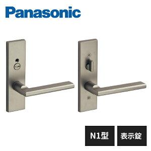 パナソニック 内装ドア レバーハンドル N1型 表示錠 サテンシルバー色(塗装) MJE1HN14ST Panasonic