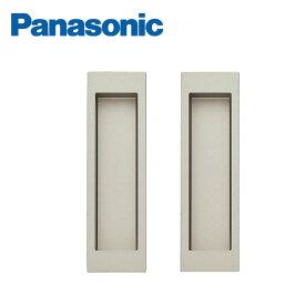 パナソニック 内装ドア 角型引手 C1型 空錠 ワンタッチ サテンシルバー色(塗装) パネル・採光用 MJE1PC13ST Panasonic