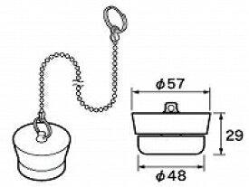 【メール便対応可】 パナソニック panasonic ゴム栓 Φ57×Φ48 高さ29(おもり付) チェーン長さ620 RLXGVDT410