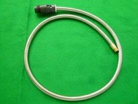 パナソニック(panasonic) CQ01GU10 シャワーホース φ16×L1260mm