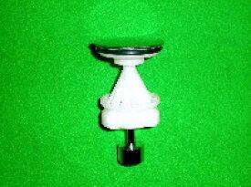 【メール便対応可】 パナソニック(panasonic) CQ70JS202 ヘアーキャッチャーφ41×75mm ミニパラソル型 上部(排水栓部)径 φ41mm×高さ75mm