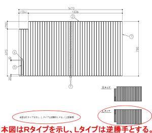 TOTO 風呂フタ DOPシャッター式風呂蓋L EKK81138WL
