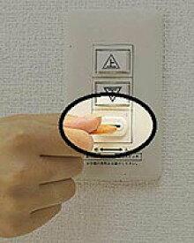 【メール便対応可】 パナソニック 床下収納 いたずら防止キー WN9912K