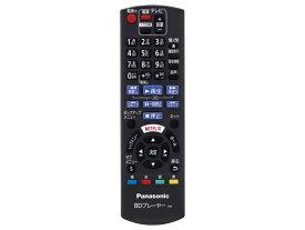 【メール便なら300円発送】 パナソニック リモコンN2QAYB001085