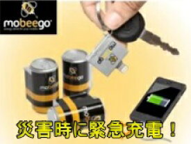 lightning・ Android共用対応【ゆうパケットなら送料無料】災害・緊急時に!スマホ用電池 mobeego モビーゴ 10年保存可能 防災製品等推奨品マーク取得済み iPhoneXS iPhoneXSMax iPhoneXR iPhoneX iPhone8/8Plus iPhone7 iPhoneSE iPhone6s スマホのエナジードリンク!