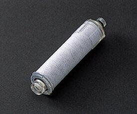 【メール便対応可】 LIXIL INAX)JF-20(1本)純正部品 交換用浄水器カートリッジ