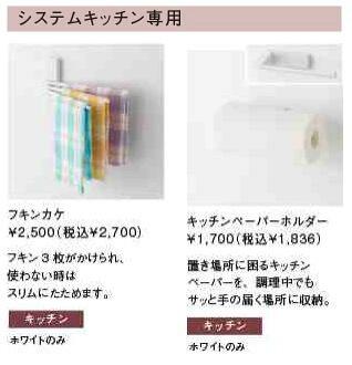 宝标准毛巾机架产品 no.:MGSK 该死蛋糕 (W) 型方形强度每 200 g 磁铁,呆在一个地方安装友好型整齐有序,并提出了一个舒适的生活! fs3gm02P24Oct15