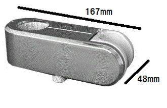LIXIL(INAX) repair parts CKNB(5) -I can vertically move in shower previous citation angle adjustment possible one-button for exclusive use of shower hook bar 30 millimeters in diameter for the SF/CH slide bar and type chromic plating