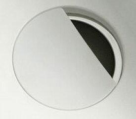 【メール便対応可】 パナソニック(panasonic) SE39SZBW11 クリアS排水プレート(ホワイト) 145×105×15 スキマレスシンク・クリアS用