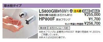 TOTO LS800GM壁掛自動洗面器(有液体皂)HP800F排水法兰的安排打单栓液体皂(慕斯信)单栓