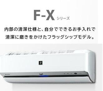 白色很大程度上對鋒利的 AY-F63X2-W 20 墊看頂級模特高濃度 plasmacluster 25,000 裝備與溫度和濕度、 醫生資訊功能心 200 V 發動機