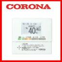 Corona0039