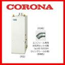 Corona0052