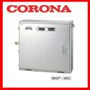 Corona0065