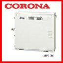 Corona0066