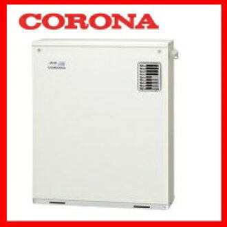 Type automatic type water supply direct pressure type attached to the front part of corona CORONA UKB-SA380AMX (M) outdoors setting type exhaust voice remote control