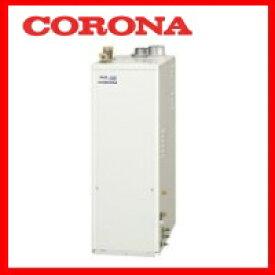 【メーカー直送にて送料無料】コロナ CORONA UKB-SA470MX(FF) 屋内設置型 強制給排気 ボイスリモコン付属タイプ オートタイプ 水道直圧式(標準給排気筒セット付)