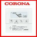 Corona0119