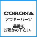 Coronarimo001